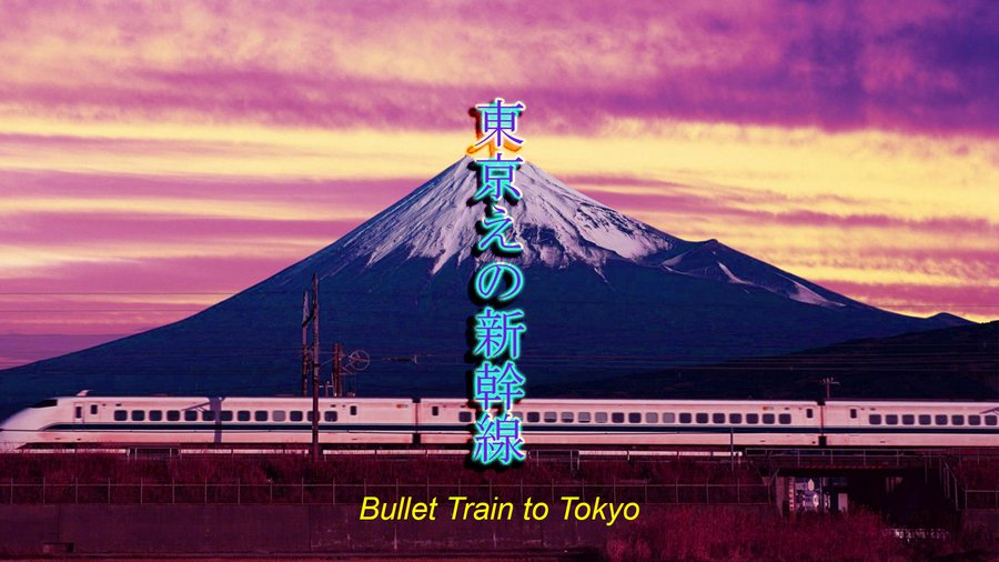 Bullet Train to Tokyo banner